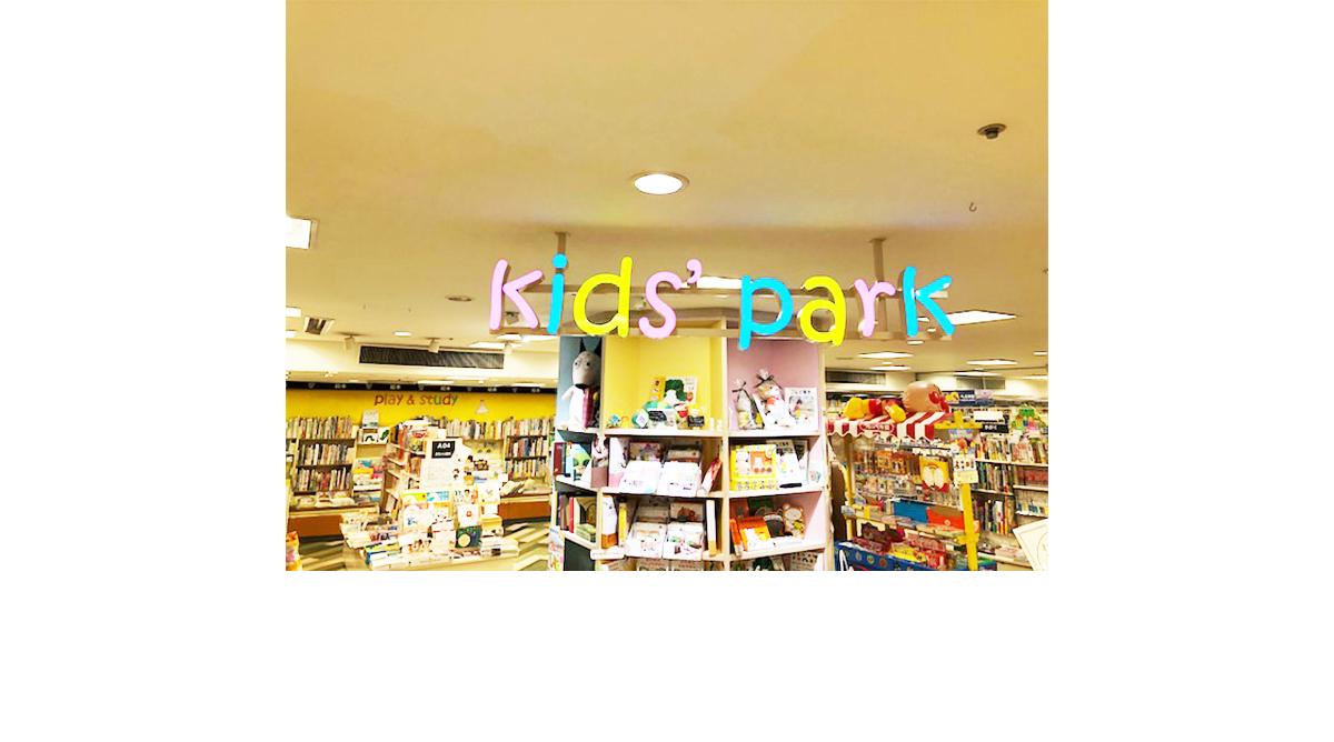 紀伊國屋書店 高槻阪急店