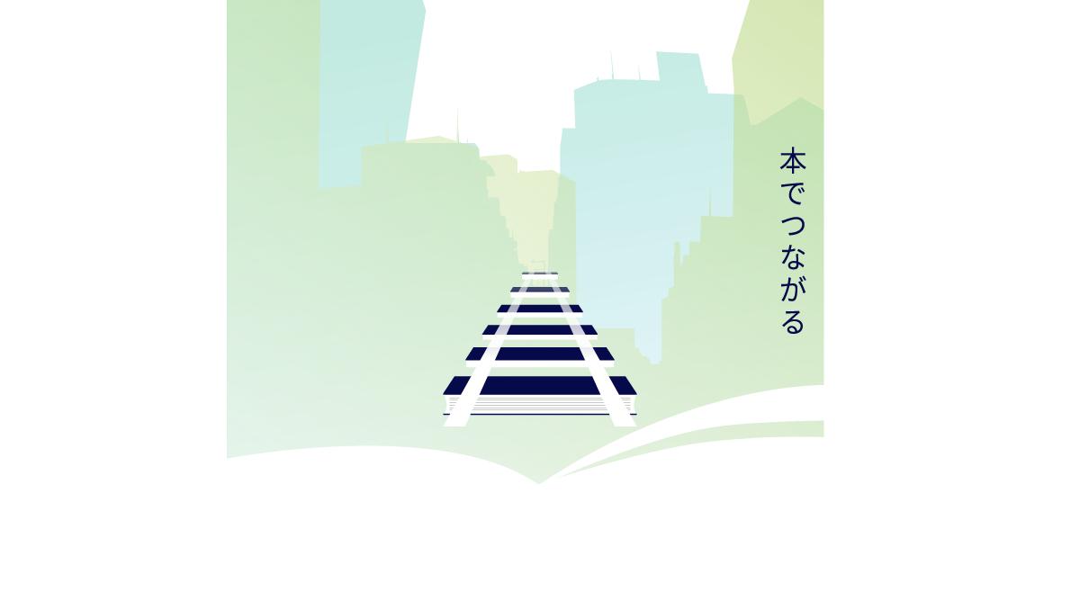 紀伊國屋書店 小田急町田店