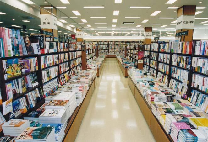紀伊國屋書店 熊本光の森店