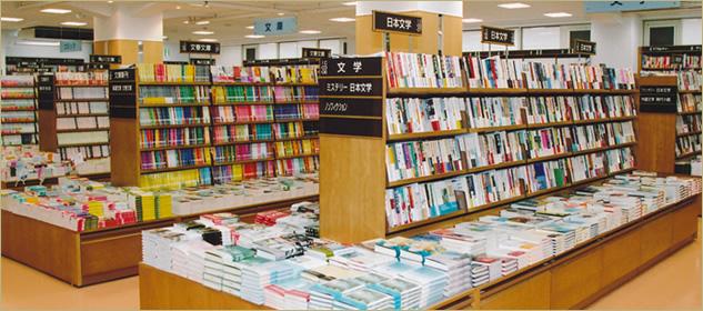 紀伊國屋書店 川越店