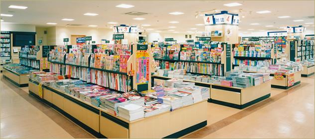 紀伊國屋書店 福井店