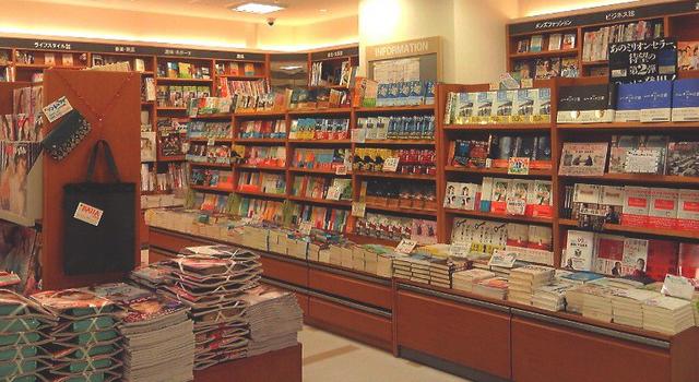 紀伊國屋書店 グランドビル店