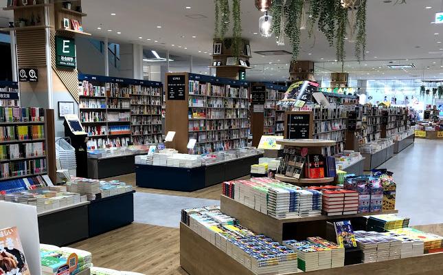 紀伊國屋書店 mozoワンダーシティ店