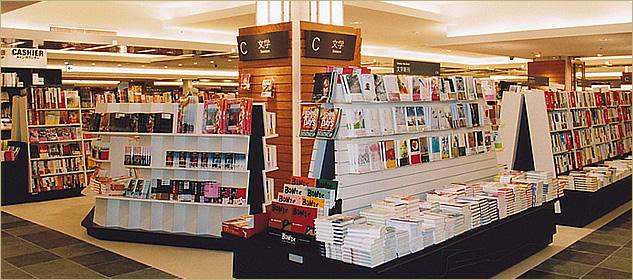 紀伊國屋書店 新潟店