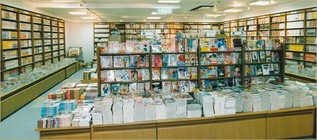 紀伊國屋書店 泉北店