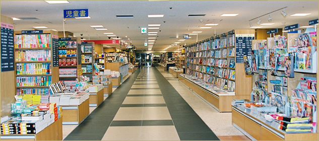 紀伊國屋書店 梅田本店