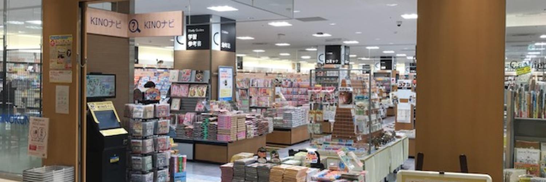 紀伊國屋書店 浦和パルコ店