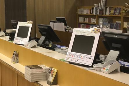紀伊國屋書店 レジモニター