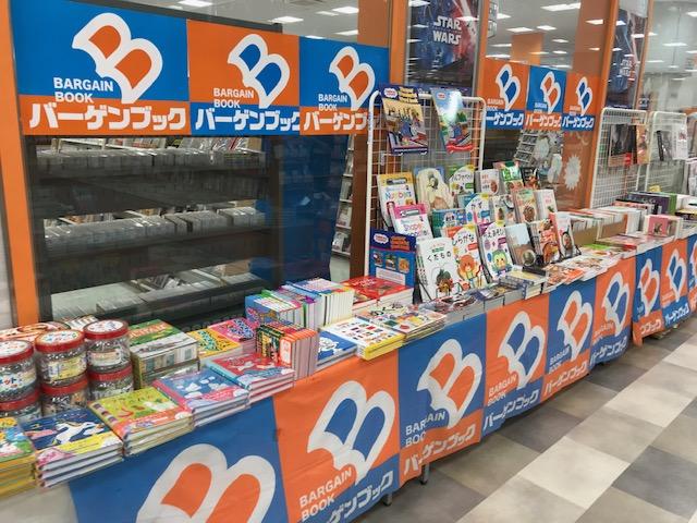 紀伊國屋書店:【催事】7/31までバーゲンブックフェア実施中!