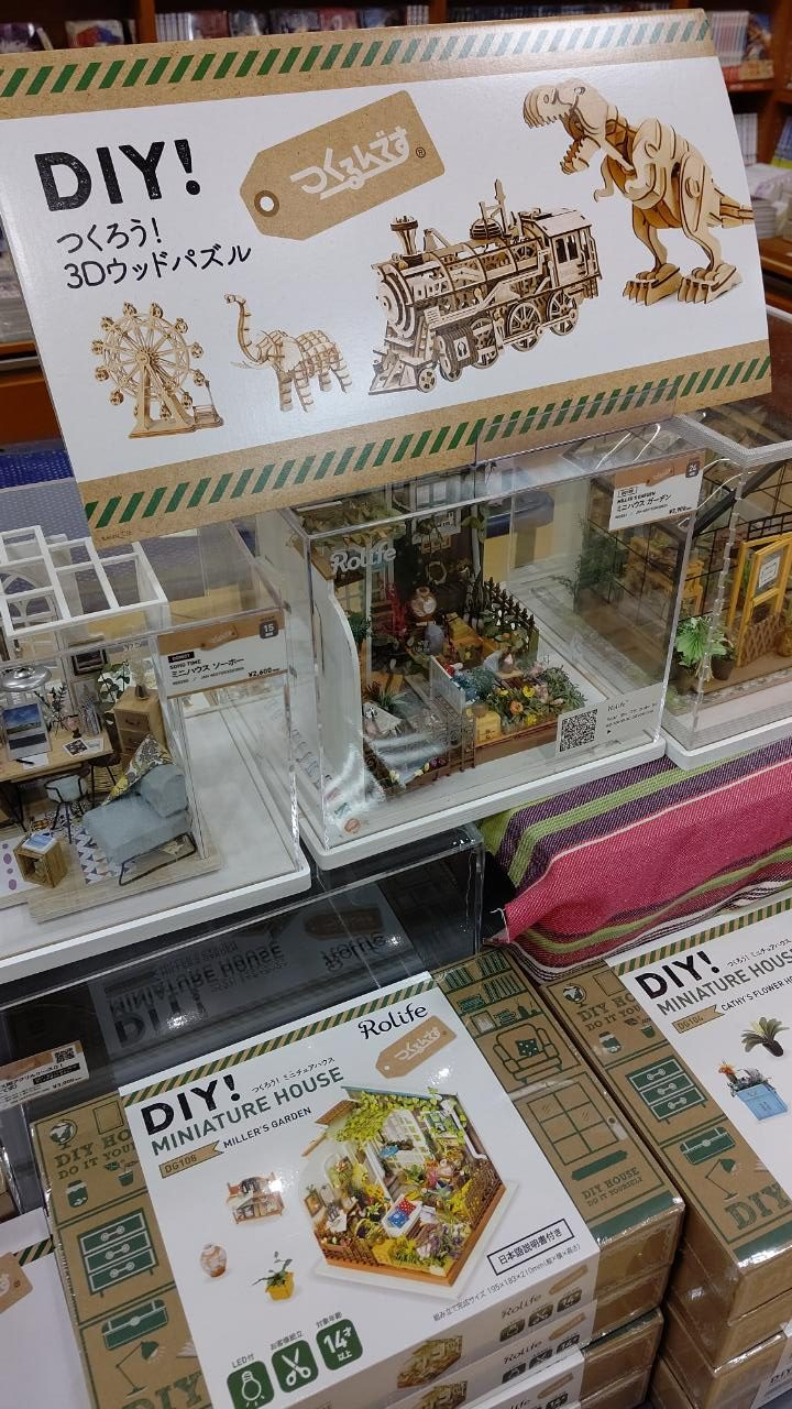 紀伊國屋書店:DIY!3Dウッドパズル「つくるんです」フェア