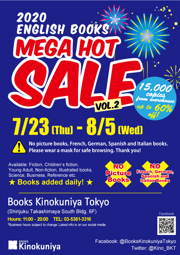 紀伊國屋書店:BKT 夏の洋書市 ★2020 English Books Mega Hot Sale★ 7/22-8/5