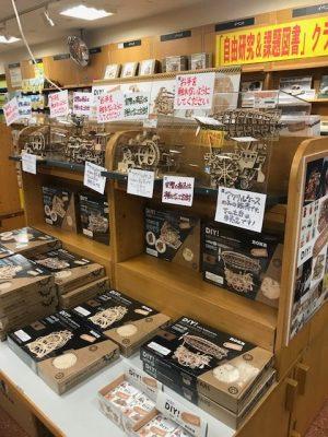 紀伊國屋書店:クラフトフェア同時開催、自由研究&課題図書フェア