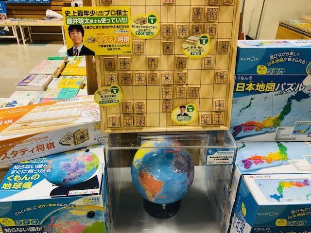 紀伊國屋書店:くもんの知育玩具フェア