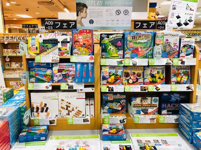 紀伊國屋書店:プログラミング学習にもなる!ボードゲームフェア