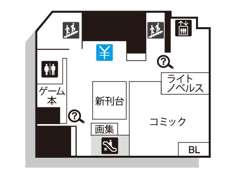 新宿本店フロアガイド 別館アドホックビル2F