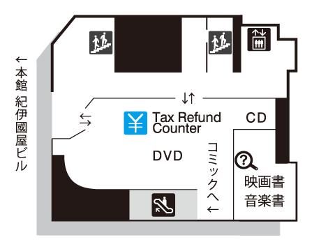 新宿本店フロアガイド 別館アドホックビルM2