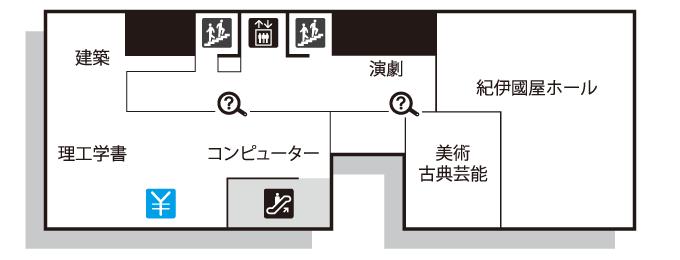 新宿本店フロアガイド 4F