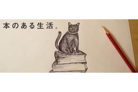 【2階催事】「本のある生活。」BIBLIOPHILICフェア 2020秋 開催!