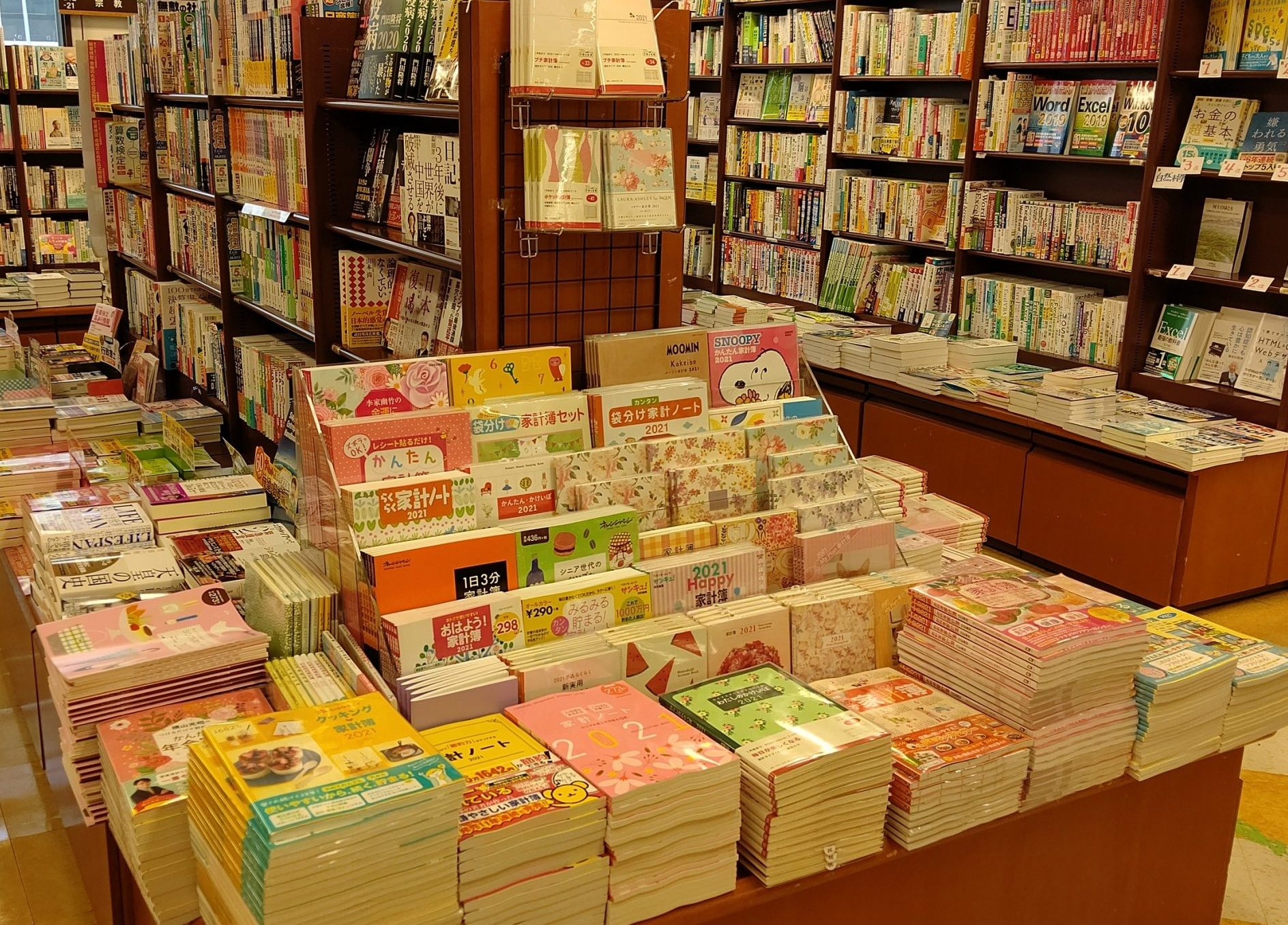 紀伊國屋書店:家計簿コーナー、設置しました