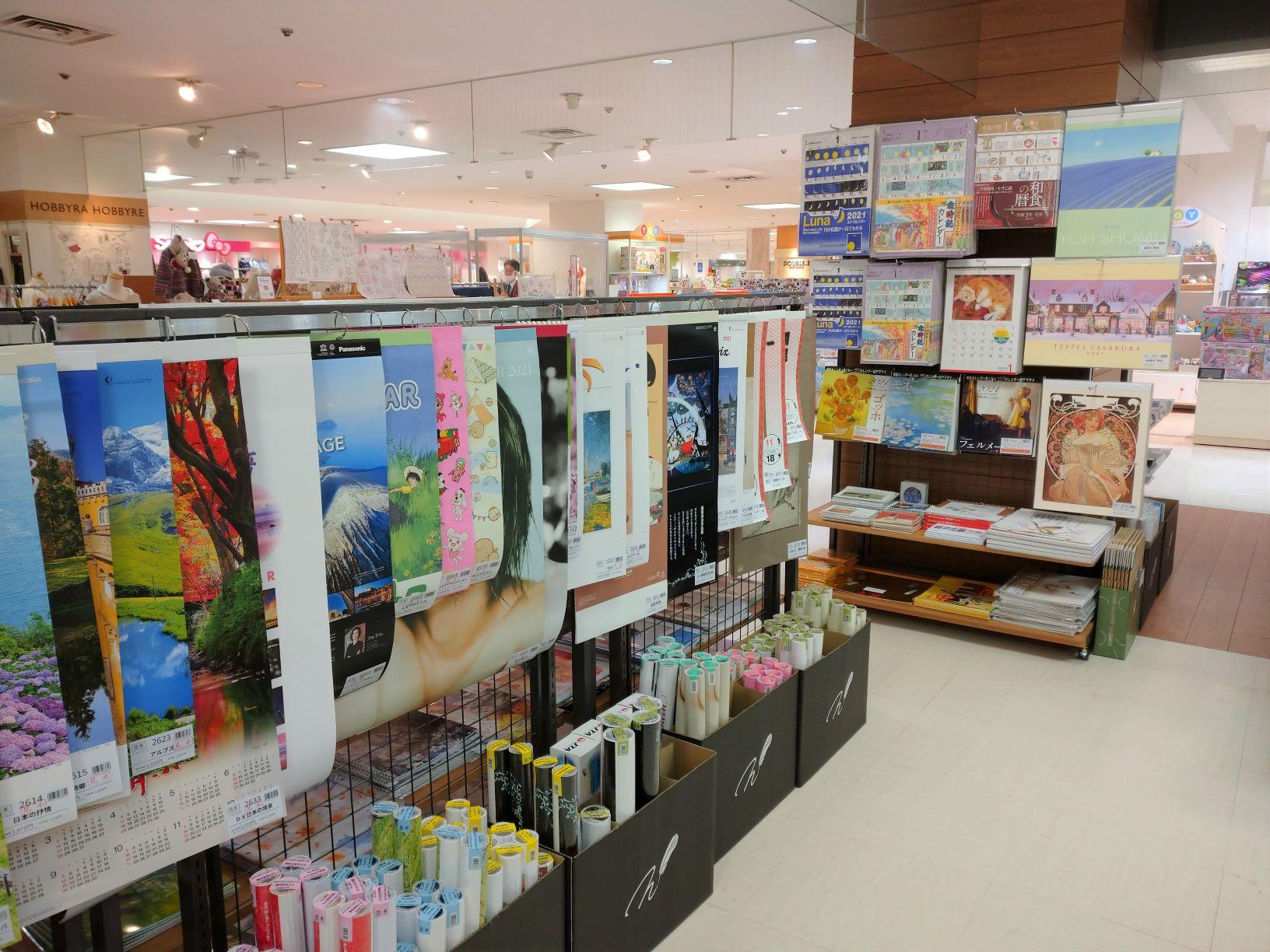 紀伊國屋書店:カレンダーフェア