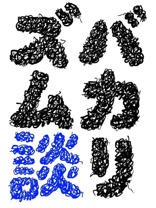 紀伊國屋書店:【紀伊國屋ホール】バカリズムライブ番外編『バカリズム談』