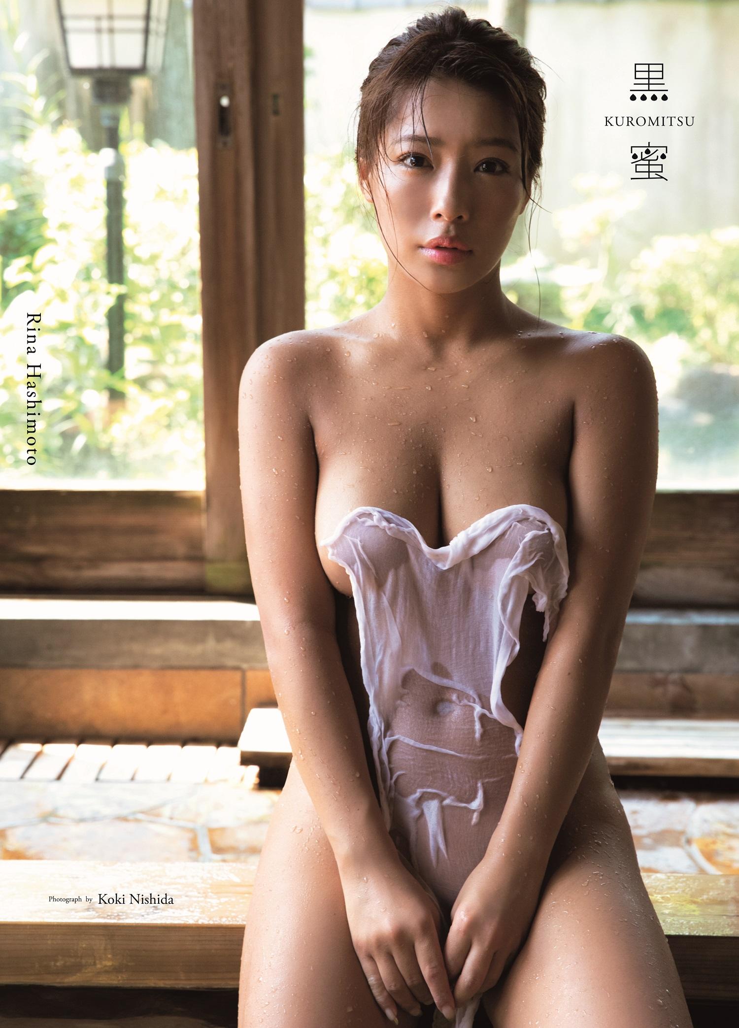 紀伊國屋書店:橋本梨菜写真集『黒蜜』(ワニブックス)発売記念イベント(2020/12/6)
