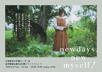 紀伊國屋書店:new days, new myself !   自然素材の洋服オーダー会