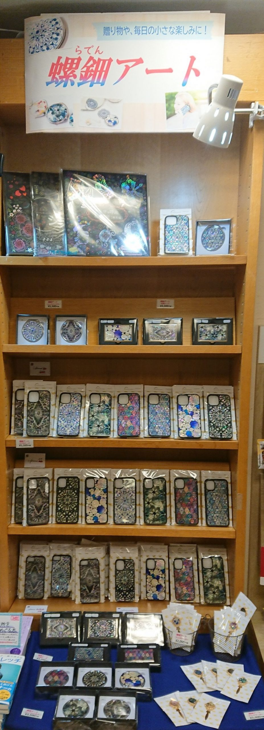 紀伊國屋書店:螺鈿アートフェア
