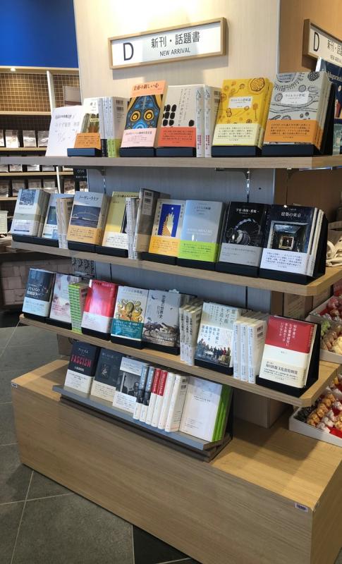 紀伊國屋書店:みすず書房おすすめ本フェア