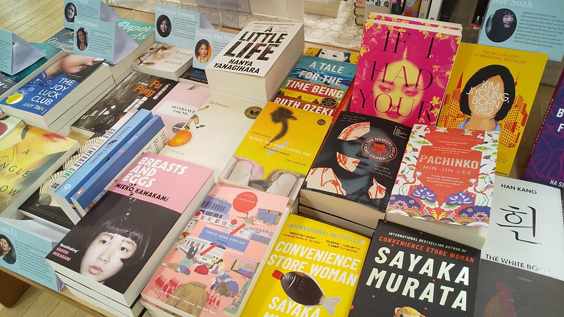 東アジアの女性作家フェア