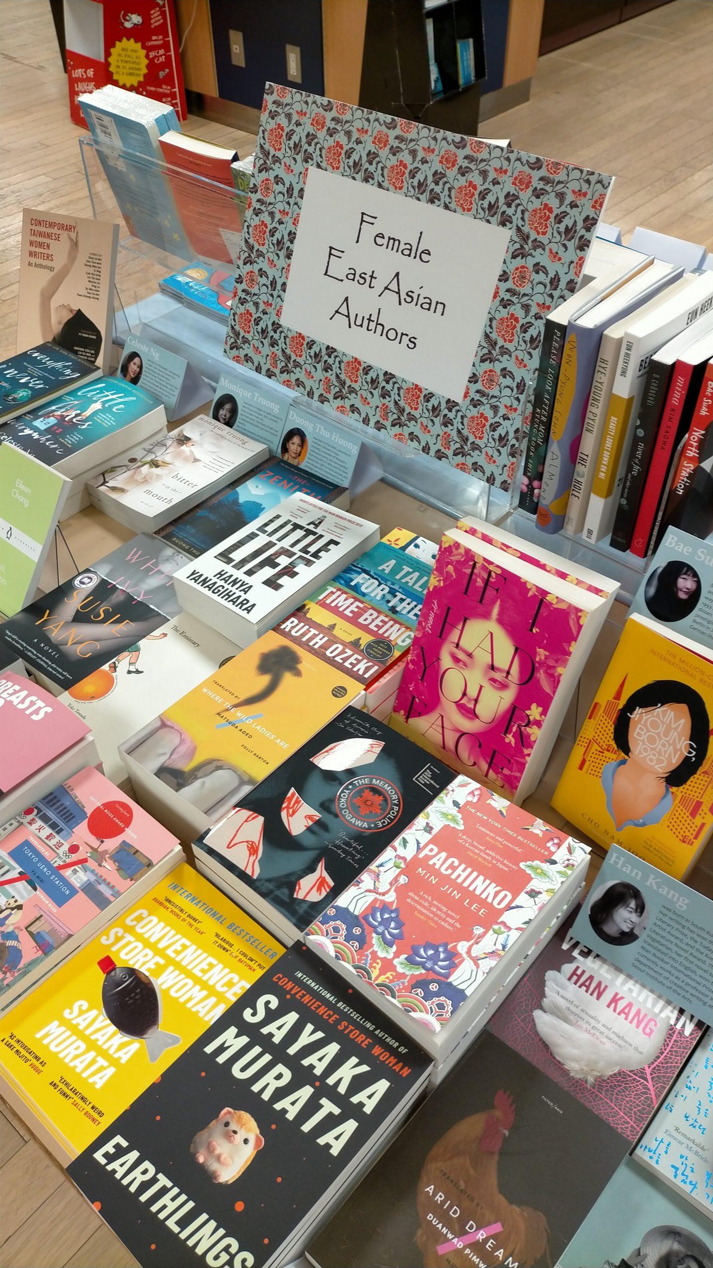紀伊國屋書店:洋書専門店 @kino_BKT  洋書:東アジアの女性作家フェア