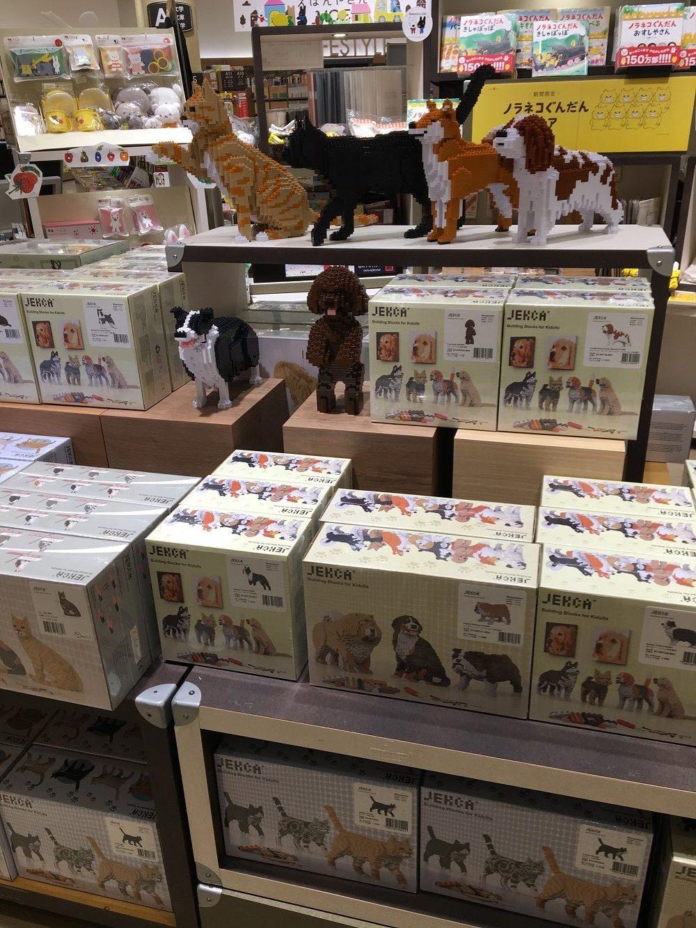 紀伊國屋書店:JEKCAブロック フェア開催中