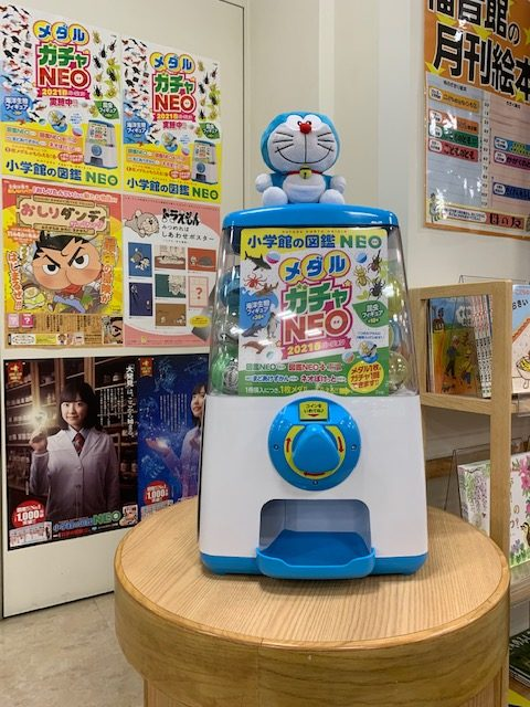 紀伊國屋書店:小学館の図鑑NEOを買ってメダルガチャに参加しよう!