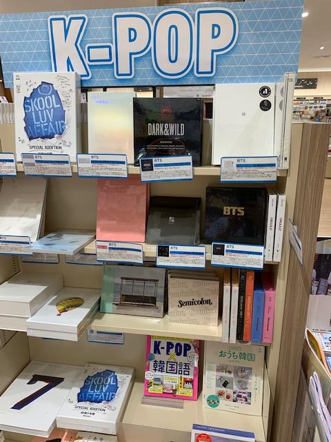 紀伊國屋書店:K-POP輸入盤CD販売中です