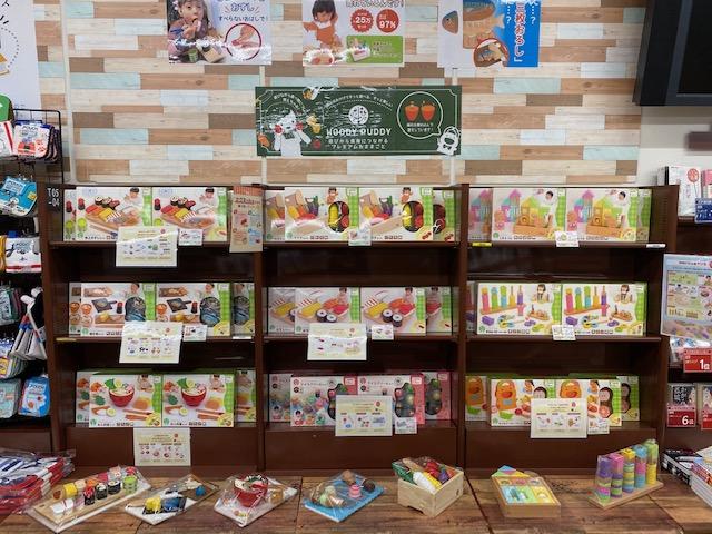 紀伊國屋書店:木のおもちゃとミニチュアキットフェア