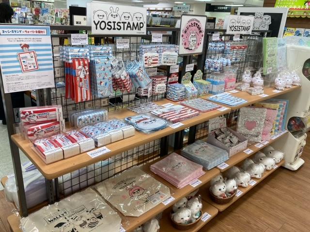 紀伊國屋書店:ヨッシースタンプかぷっとSTORE