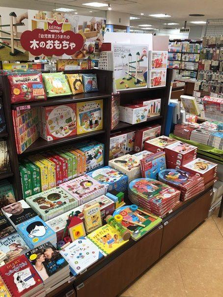 紀伊國屋書店:エド・インター木製玩具フェア6/14まで開催中です!