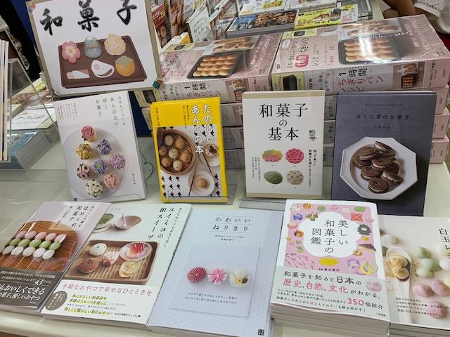 紀伊國屋書店:意外とできる! 和菓子づくり