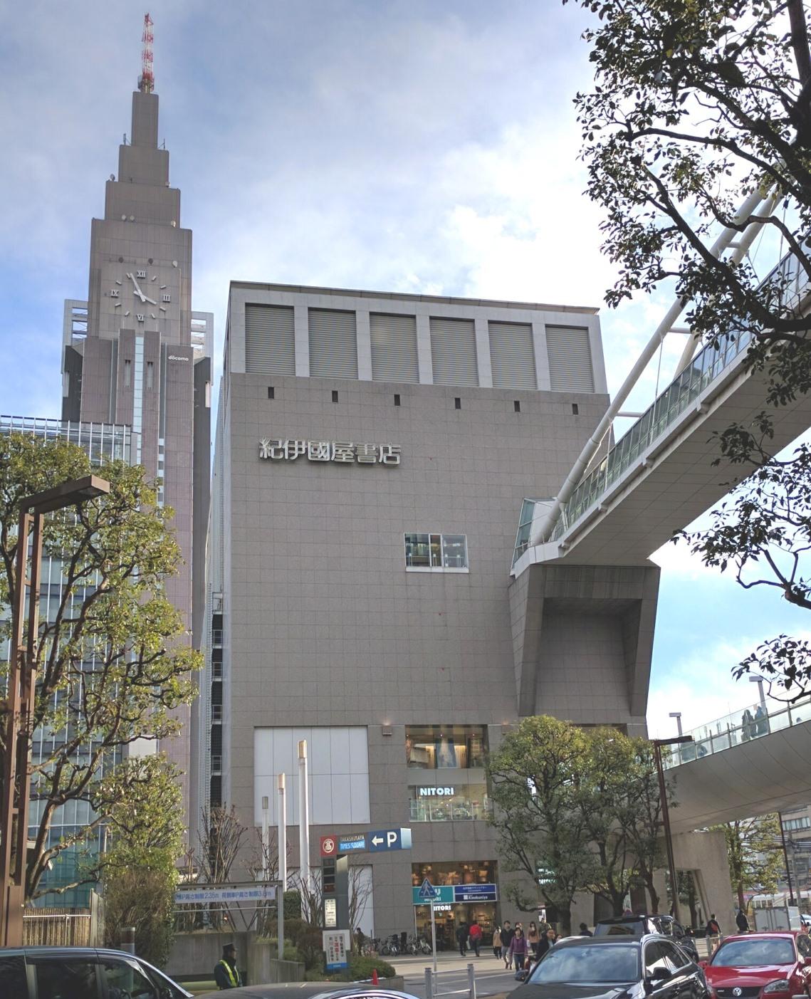 紀伊國屋書店:洋書専門店 Books Kinokuniya Tokyo @Kino_BKT フロア案内図