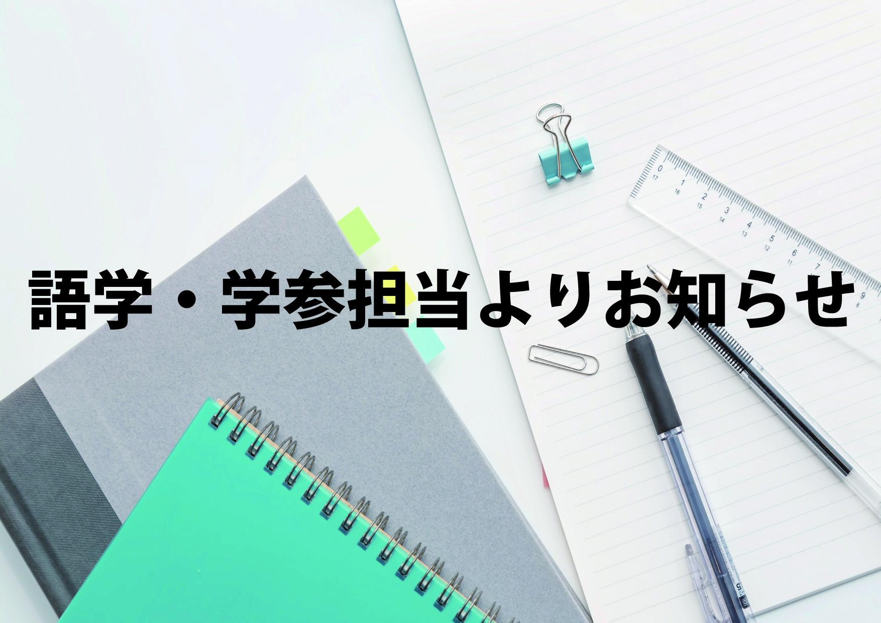 紀伊國屋書店:語学・学参担当ページ