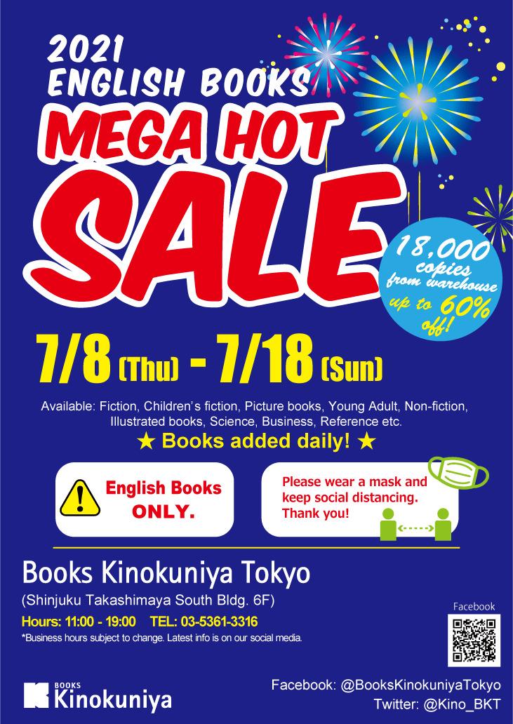 紀伊國屋書店:2021 Mega Hot Summer Sale (July  8th -18th)