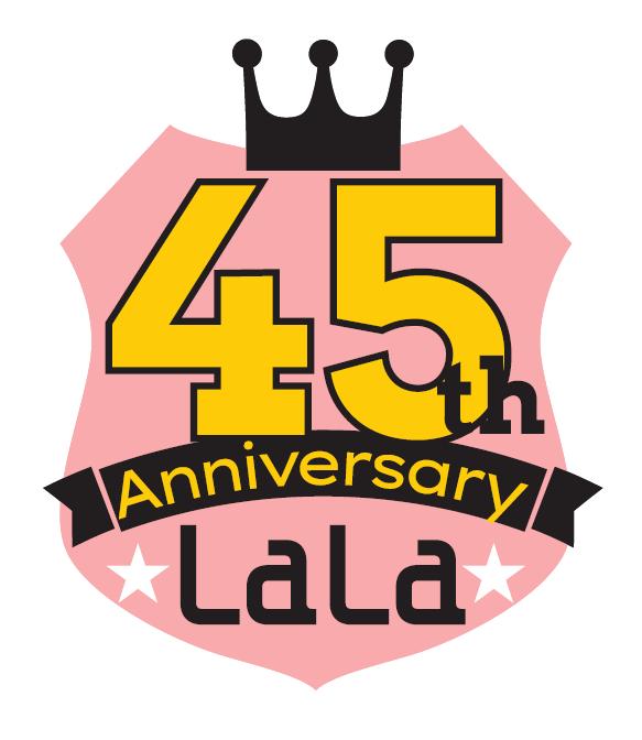紀伊國屋書店:LaLa45周年記念フェア LaLa×紀伊國屋書店