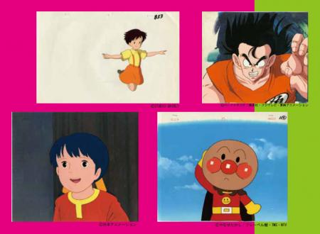 紀伊國屋書店:懐かしのアニメ・セル画展