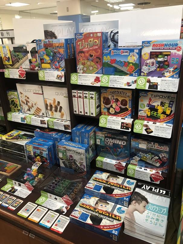 紀伊國屋書店:プログラミングが遊んで学べる!CASTJAPANプログラミング玩具フェア開催中です!
