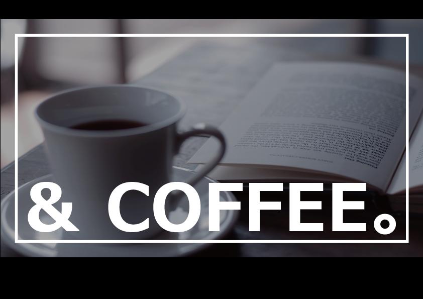 紀伊國屋書店:【アミュプラザみやざき店】コーヒークーポン プレゼント