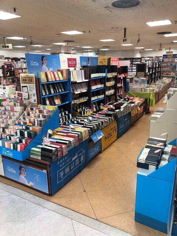 紀伊國屋書店:22年1月始まり手帳、好評販売中です!