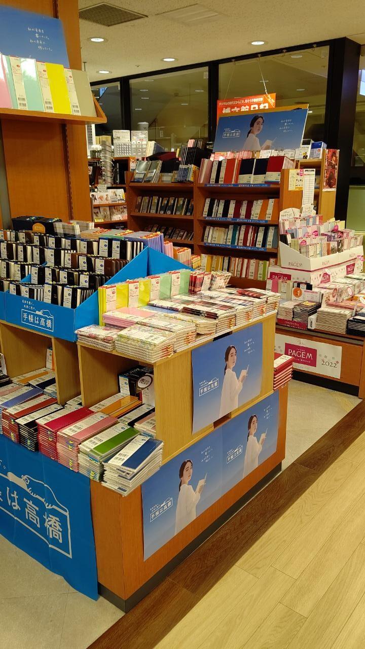紀伊國屋書店:2022年1月始まり手帳フェア開催中です